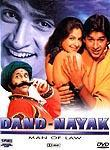 Dand-Nayak