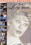 The Lucy Show: The Lost Episodes Marathon: Vol. 1