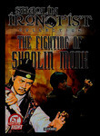 Fighting of Shaolin Monks