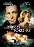 The Bridges at Toko-Ri (1954) Box Art