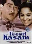 Teesri Kasam