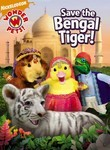 Wonder Pets!: Save the Bengal Tiger!