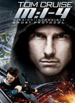Mission: Impossible - Ghost Protocol box art