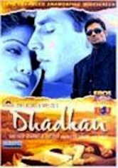 Rent Dhadkan on DVD