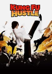 Rent Kung Fu Hustle on DVD