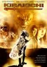 Rent Kibakichi on DVD