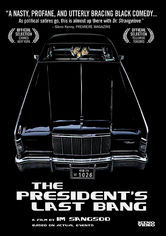 Rent The President's Last Bang on DVD