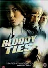 Rent Bloody Ties on DVD