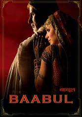 Rent Baabul on DVD