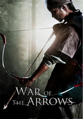 Rent War of the Arrows on DVD