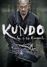 Rent Kundo: Age of the Rampant on DVD
