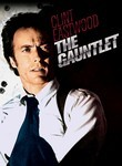 The Gauntlet (1977) Box Art