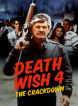 Death Wish 4: the Crackdown (1987) Box Art