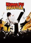 Kung Fu Hustle (2004)