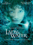 Lady in the Water (2006) Box Art