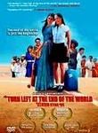 Turn Left at the End of the World (Sof Ha'Olam Smola) poster