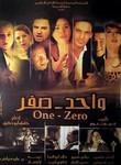 One-Zero (2009)