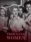 Two Thousand Women (1944) Box Art